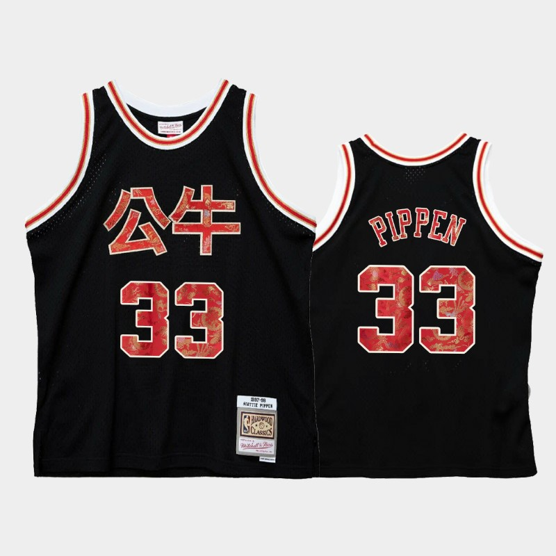 Chicago Bulls Scottie Pippen 2021 Lunar New Year Black OX Jersey
