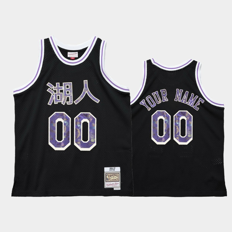 Los Angeles Lakers Custom 1996-97 Lunar New Year Black OX Jersey