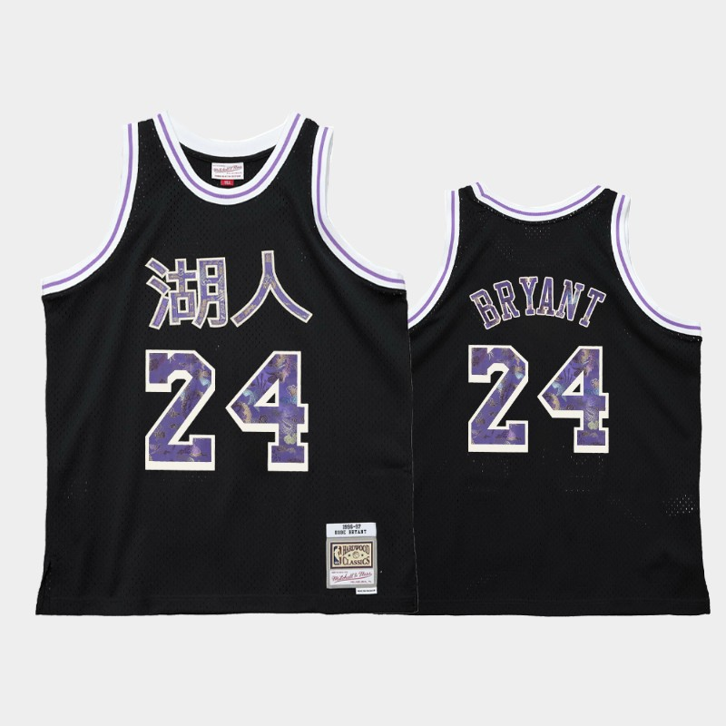 Los Angeles Lakers Kobe Bryant 1996-97 Lunar New Year Black OX Jersey