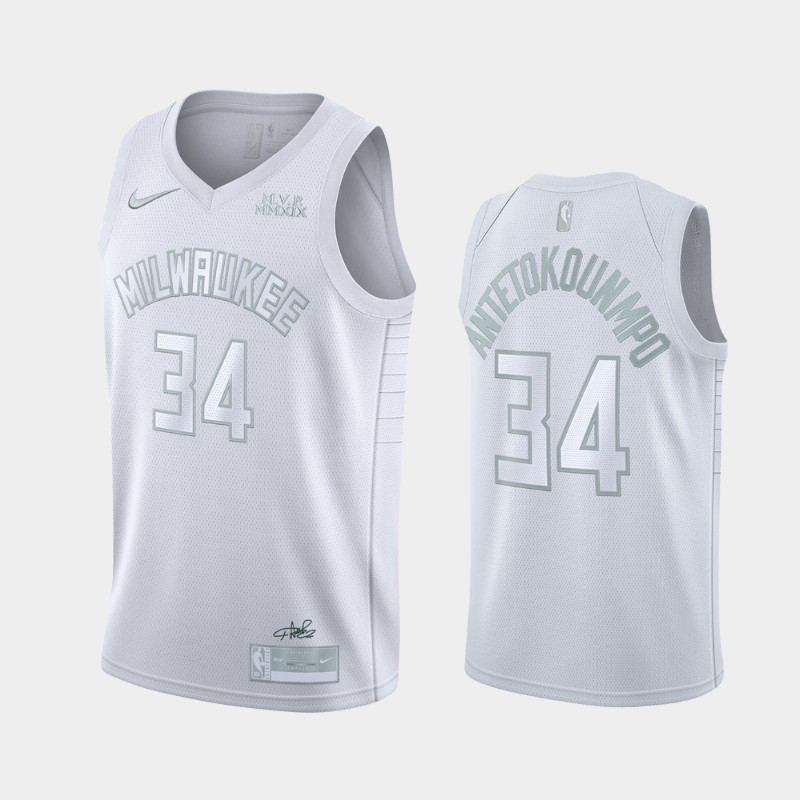 Milwaukee Bucks Giannis Antetokounmpo MVP Jersey - White