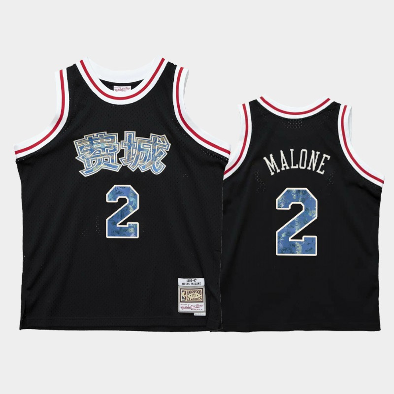 Philadelphia 76ers Moses Malone 2021 Lunar New Year Black OX Jersey